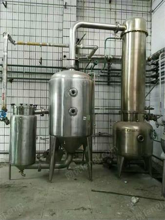 专业出售单效/双效/三效/四效蒸发器、刮板蒸发器