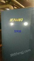 出售出售天津457一台,右手车。132锭。05年产。