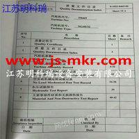 出售12年杭汽杭发6000变压式汽轮发电机组