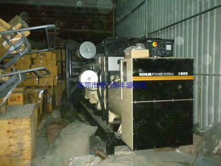 1600KW三菱库存发电机出售