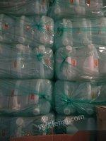 低價出售一批10kg塑料桶