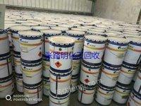 高价回收醇酸油漆