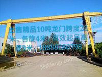 低价出售龙门吊 10吨 跨度22+4+4 高9米