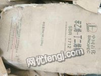 天津收购化工原料橡胶原料油漆油墨