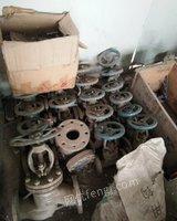 求购废铁废铜废铝,