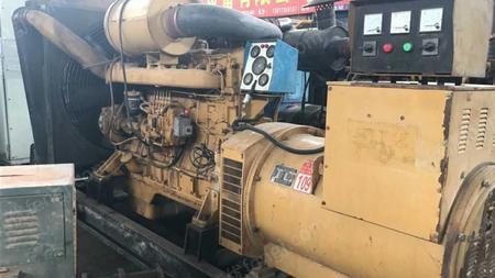 出售二手上柴,G128,300kw发电机组