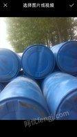 处理200l塑料桶