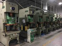 天津地区高价回收机床设备
