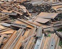 高价回收废钢铁铜铝不锈钢