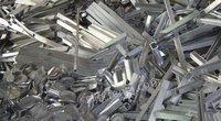 湖南回收废铜铝铁