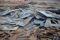 回收大量废铁铜铝不锈钢