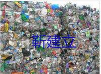 長期收購廢塑料