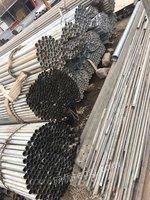 供应热镀锌管二级品
