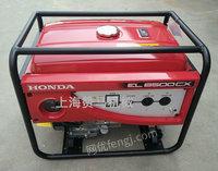 出售二手本田动力5kW手动220V汽油发电机组
