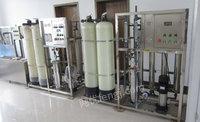 出售9成新玻璃水,表板蜡,防冻液,万能泡沫生产设备1套