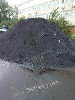 出售轧钢厂氧化铁皮72品位