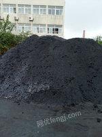 出售轧钢厂氧化铁皮72品位2000吨