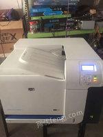 出售二手八成新惠普CP3525dn彩色网络打印机低价