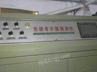 其它二手纺织机械回收