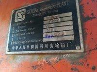 出售重庆齿轮箱厂生产JDX800型减速机