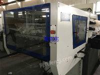 出售二手上海亚华TYM780模切烫金机