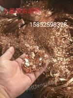 长期大量收购废铜
