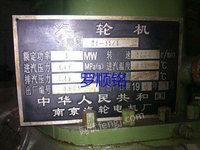 B3-35/5汽轮机组配10500V的3000KW发电机