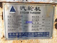 出售C6-35/5汽轮机配济南10500V发电机