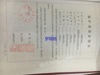 出售YG-35/3.82-M17循环流化床锅炉