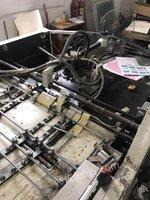 2012年上海耕驰1020全自动丝网印(180度)。出售