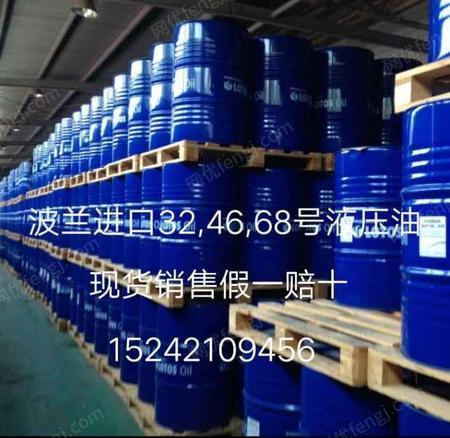 废液压油价格
