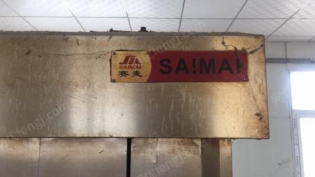食品厂出售1台SM-R320旋转炉