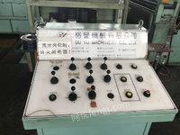 出售:台湾格誉0.2-2.5/1300不锈钢分条机,52片进口刀