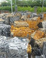 出售废钢铁一个月有200吨