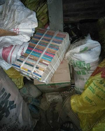 废纸设备出售