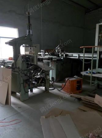 包装厂处理1台意大利纸盒糊盒机(改装全自动)、有图片