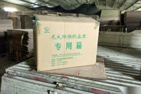 包装废纸价格