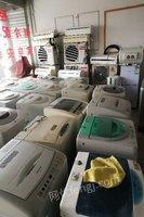出售空调,冰箱,洗衣机,电热水器,液晶电视