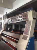 出售13年浙江立成2.2米10箱天然气加热定型机