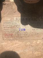 出售240标准圆锥机、广州华阳产