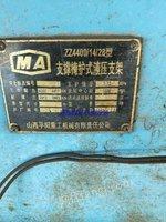 ZZ4200/14/28液压支架出售
