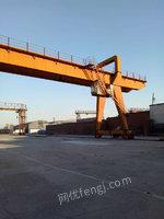 现有一台40吨30米双梁龙门吊要出售