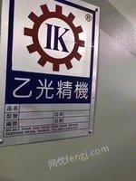 年底优惠出售15年台湾乙光剖布开幅机