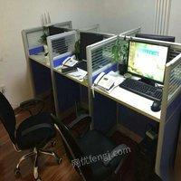 转让一批工位桌电销桌话务桌