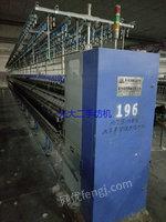 出售2012年山西宏大506细纱机516锭两台带变频高配置