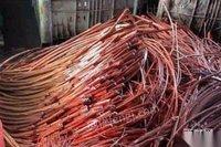 废旧电线电缆,铜铝,钢材,废旧设备,有色金属大量回收