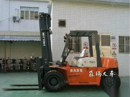 合力5吨叉车出售二手叉车大量合力2.5吨叉车出售
