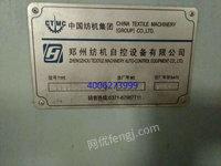出售09年郑纺机ZF1052异纤机一台,四个摄像头