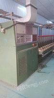 处置积压赐来福338自络一台,60锭昆2电清,带张力传感器活车在用。