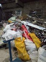 湖南地区长期回收201废不锈钢、304废不锈钢